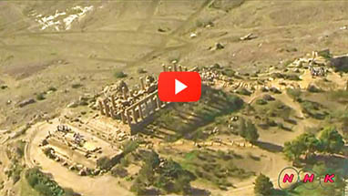 "Start video ""Archaeological Area of Agrigento (UNESCO/NHK)"""